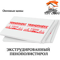 Экструдированный пенополистирол Техноплекс
