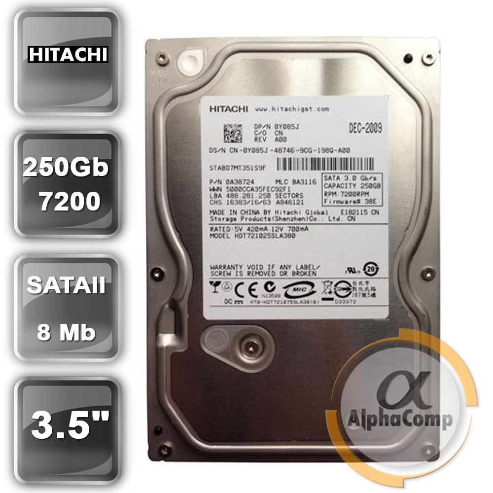 """Жорсткий диск 3.5"""" 250Gb Hitachi HDT721025SLA380 (8Mb/7200/SATAII) БО"""