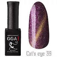 Гель лак GGA Professional Cat's Eye 39