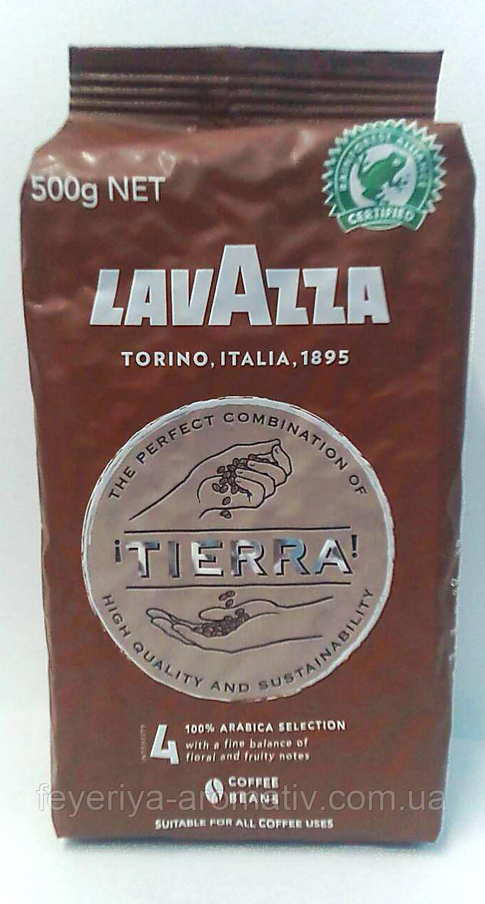 Кофе в зернах Lavazza Tierra 4 500г (Италия)