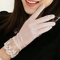 Неприлично низкие цены на перчатки