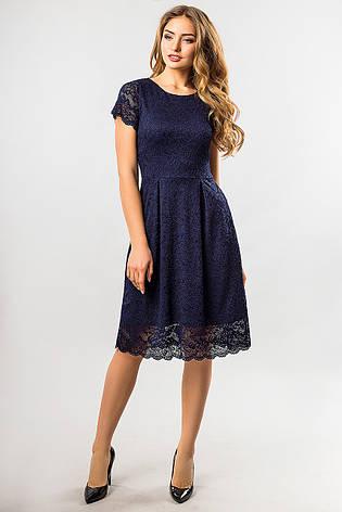 51391858940 Вечернее женское темно-синее кружевное платье до колен с коротким рукавом