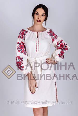 Заготовка на жіночу сукню бохо під вишиття бісером або нитками ... c36468a98c2b3