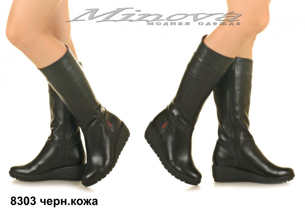 10eb96cb8 Женские кожаные зимние сапоги на платформе и цигейке (размеры 36-41), цена  2 206 грн., купить в Днепре — Prom.ua (ID#651255275)