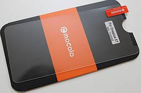 Защитное стекло OnePlus 5T (Mocolo 0.33 mm)