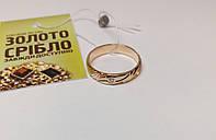 Кольцо золотое, с бриллиантом. Размер 16,5.