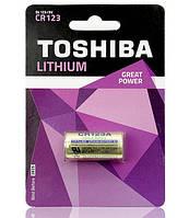 Батарейка для фотоаппаратов Toshiba ЦР123 U-1 Lithium DL123А, 3V