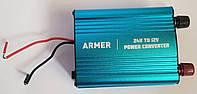Преобразователь напряжения 24-12V, 30A <ARMER>
