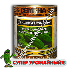 Семена огурца «Само Совершенство F1» 100 г, инкрустированные (Агромакси)