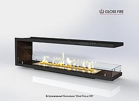 Вбудовуваний біокамін «Вогнище Focus MS-арт.002»