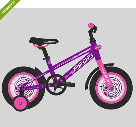 Велосипед двухколёсный детский 14 дюймов Profi Forward T1477 фиолетов.-розововый
