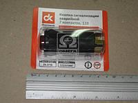 Кнопка сигнализации аварийной ВАЗ, ГАЗ (7-ми контактн.12 В) (пр-во ДК)