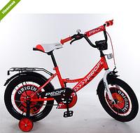 Велосипед двухколёсный детский 14 дюймов Profi Original boy Y1445