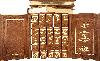 Библиотека «Великие личности» (Gabinetto) (в 11-ти томах)