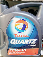 Total Quartz 7000 10/40 5