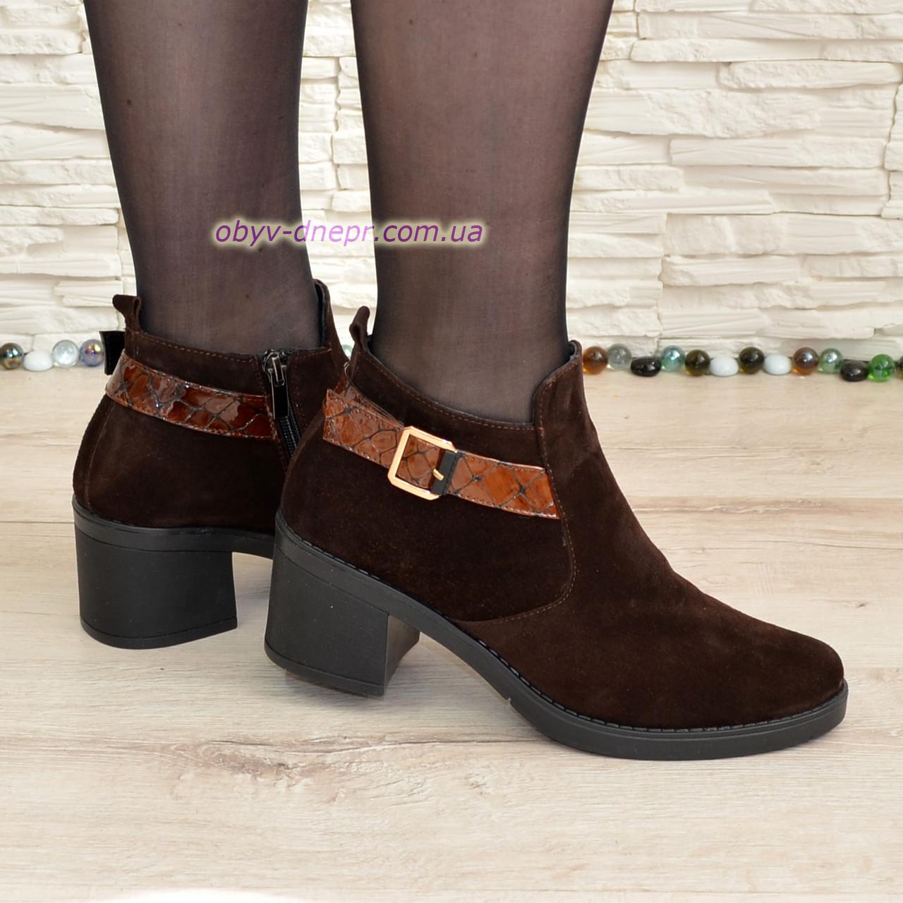 Замшевые женские   ботинки на устойчивом каблуке, коричневый цвет.