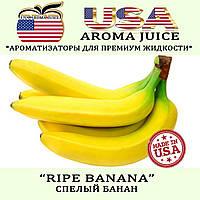 Ароматизатор USA AROMA JUICE Спелый банан 5 мл