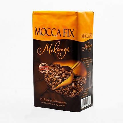 Кава мелена Mocca Fix Melange 500 г, фото 2
