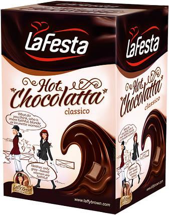 Гарячий шоколад La festa Hot Chocolatta Classico 25г х 10шт, фото 2