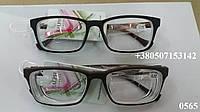 Очки с диоптриями до -10,0. Модель 0565