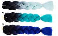 Цветной канекалон Коса омбре волос цветные косы 60 см черно синий голубой