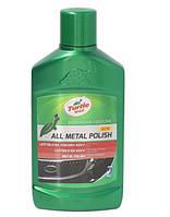 Полироль Turtle Wax Metal Polish серебристый хром