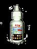 БИЗАР- Почвенный инсектицид широкого спектра действия 30мл
