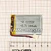 Аккумулятор 033350 для China (Li-ion 3.7В 1000мА·ч), (50*33*3 мм) 2 контакта (провода)