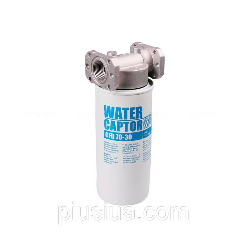 Фильтр для топлива водоотделяющий 70 л/мин PIUSI Water Сaptor