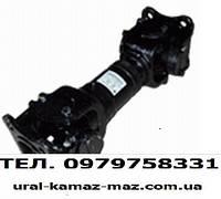 Вал карданный основной 409 мм (между КПП и РК) / Белкард