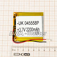 Аккумулятор 045558 для China (Li-ion 3.7В 2200мА·ч), (58*55*4 мм) 2 контакта (провода)