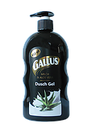 Гель для душа  Gallus  Milch & Aloe Vera 650 мл