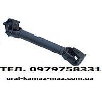 Вал карданный задний 724 мм (с/сбор)