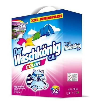 Порошок для прання кольорових речей Waschkonig 7,5 кг., фото 2