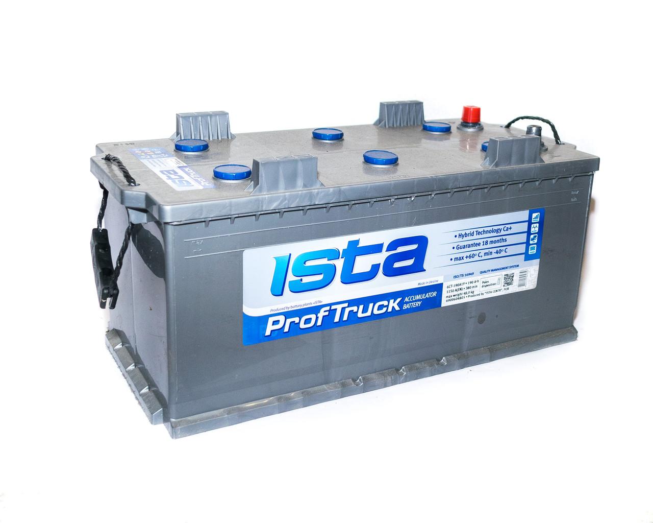 Аккумулятор автомобильный 6CТ-190Ач. 1150А. ISTA Prof.Truck