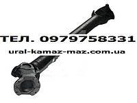 Вал карданный передний 1305 мм / БЕЛКАРД