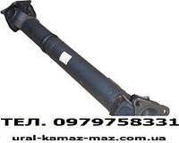 Вал карданный средний 786 мм (торцевые шлицы) / БЕЛКАРД