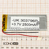 Аккумулятор 303796 для China (Li-ion 3.7В 2500мА·ч), (96*37*3 мм) 2 контакта (провода)