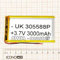 Аккумулятор 305588 для China (Li-ion 3.7В 3000мА·ч), (88*55*3 мм) 2 контакта (провода)