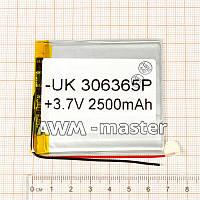 Аккумулятор 306365 для China (Li-ion 3.7В 2500мА·ч), (65*63*3 мм) 2 контакта (провода)