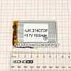 Аккумулятор 314070 для China (Li-ion 3.7В 1500мА·ч), (70*40*3 мм) 2 контакта (провода)