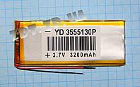 Аккумулятор 3,5*55*130мм 5000mAh универсальный