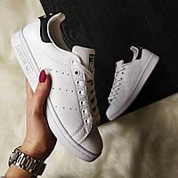 Кроссовки Adidas Stan Smith white/black. Живое фото. Топ качество (Реплика ААА+)
