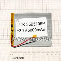 Аккумулятор 3593105 для China (Li-ion 3.7В 5000мА·ч), (105*93*4 мм)