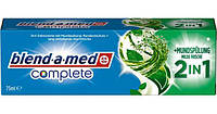 Зубна паста Blend-a-med Complete7 +Mundspulung milde frische 2 in1  75 мл.
