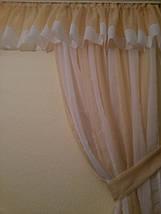 """Комплект штор для кухни - """"Прованс"""", фото 2"""