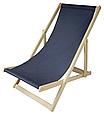 Лежак пляжный, фото 2