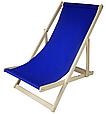 Лежак пляжный, фото 4