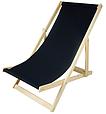 Лежак пляжный, фото 5