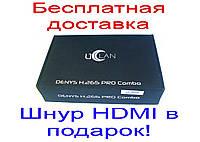 Комбинированный цифровой HDTV ресивер uClan DENYS Pro Combo H.265 HD